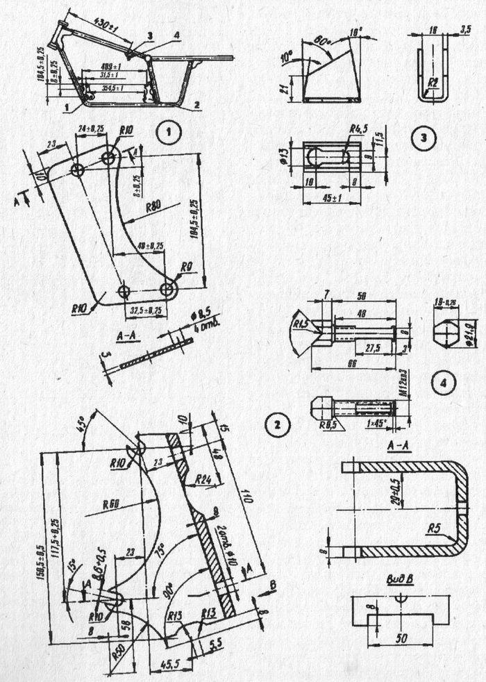 Установка двигателя мотоцикла ИЖП на раму ИЖЮ