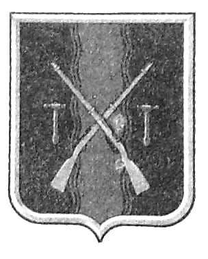 Один из конкурсных вариантов герба Ижевска.