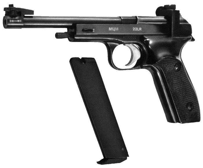 Целевой пистолет Марголина (МЦ), модель ЦКИБ.