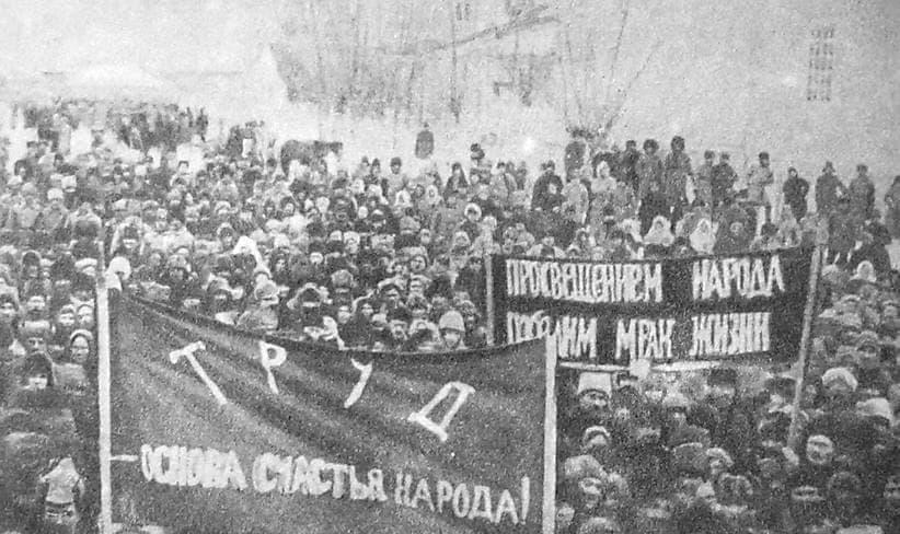 Демонстрация трудящихся на площади Свободы, посвященная образованию Вотской автономной области. Февраль. 1921 г. Глазов.