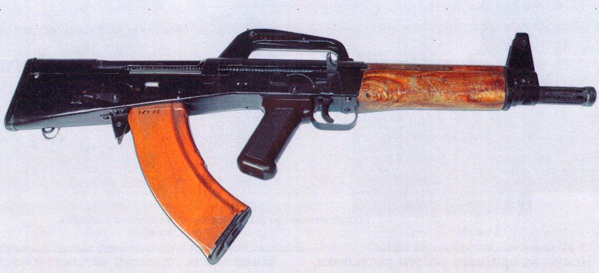 Автомат ЛА-4. Опытный образец 1962-63 гг. Ижевский машиностроительный завод.