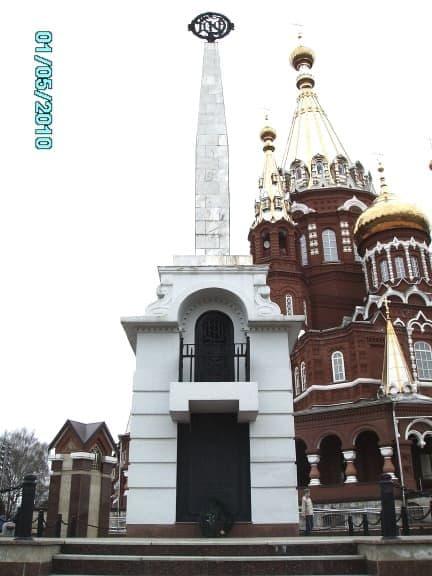 Мемориал героям революции и Гражданской войны в Ижевске.