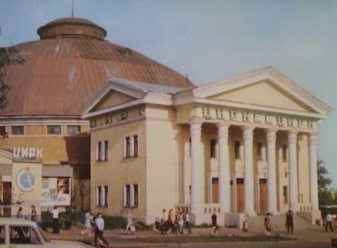 Ижевский цирк 1943 года