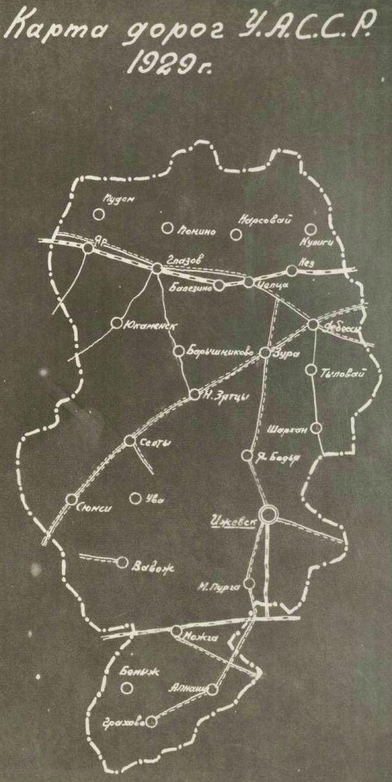 Карта дорог УАССР 1929 г.