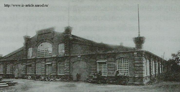 Цех земледельческих орудий Воткинского завода, в котором в период Первой мировой войны было налажено производство боеприпасов. 1908 г.