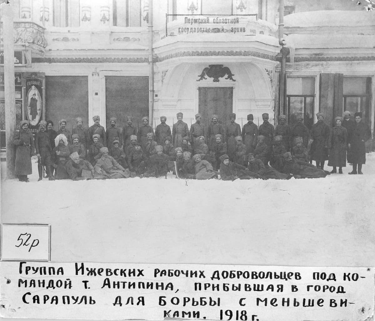 Отряд ижевских рабочих для борьбы с меньшевиками (установления большевистского Совета) в Сарапуле Фото: январь 1918 года, Пермский государственный архив.