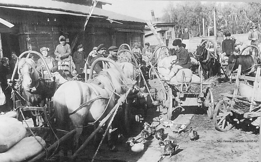 Сдача хлеба государству. 1930 г. Фото деревни Удмуртии.