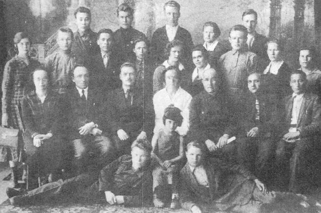 Выпускники физико-математического факультета, 1940 г. Ижевск.
