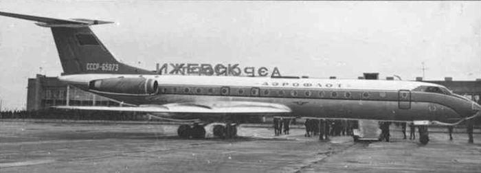 Третий Ижевский аэропорт.