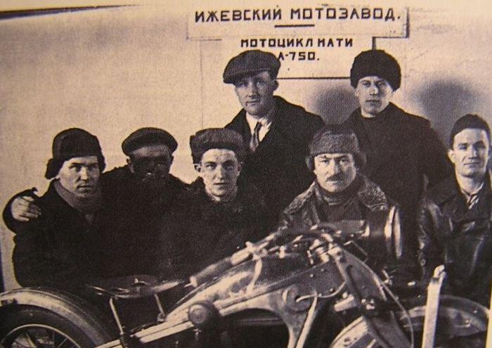 Можаров Петр Владимирович. Ижевский Мотозавод. Мотоцикл НАТИ А-750