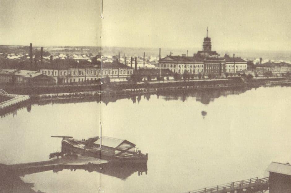 Фото из книги Ижевск 1963. Башня, главный корпус Ижевского завода. Плотина.