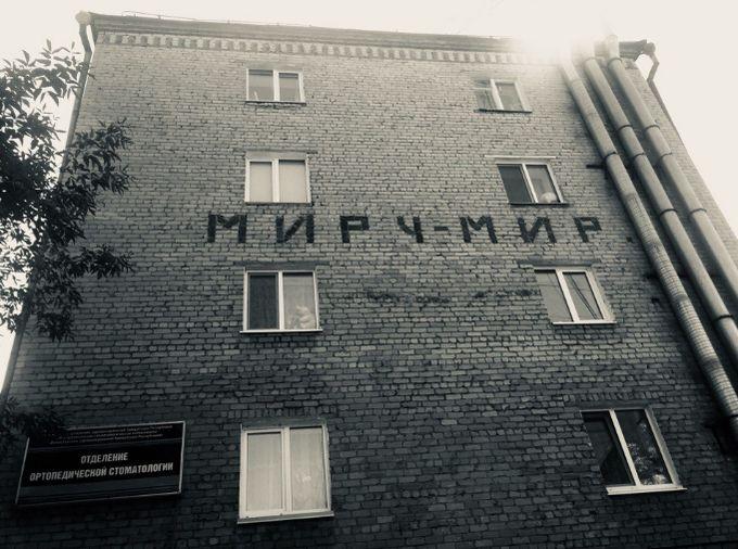 Улица Кирова, 111А. Ижевск.