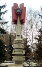 Памятник Ордену Октябрьской революции в Ижевске. м