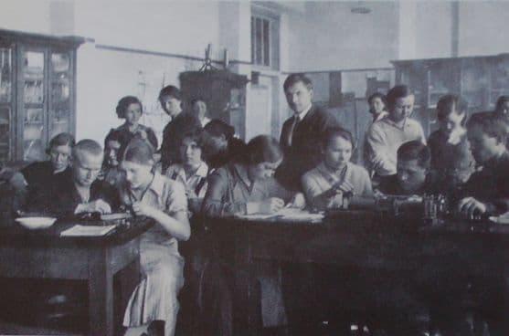 Студенты Ижевского государственного медицинского института. 1936 г.