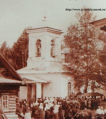 Покровская церковь. Снимок начала XX в. Фотограф П.Молчанов