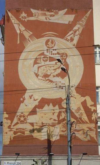 Композиция «Телеграф на службе человека» на здании Дома Связи в Ижевске. Ул. К. Маркса, 206