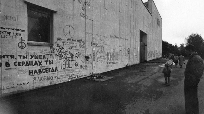 Ижевск, 90-е. Стена Цоя на торце здания Театра оперы и балета.