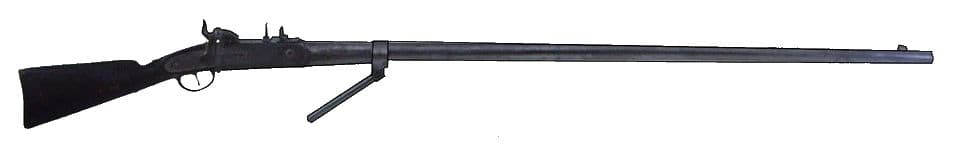 Крепостное ружьё системы Фалиса образца 1839 года.