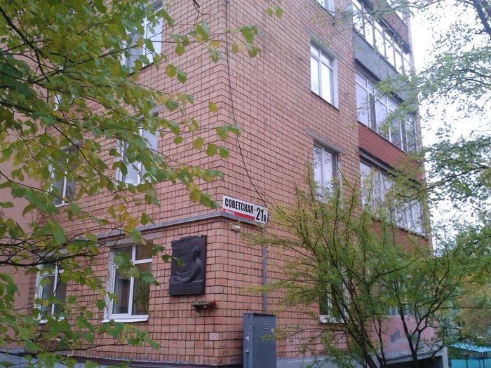 Дом на Советская 21а Ижевск. В этом доме Михаил Тимофеевич Калашников прожил до конца своих дней.