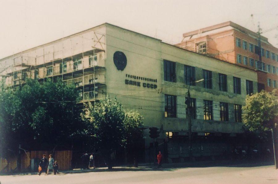 Центральный банк Удмуртской республики. Идёт строительство западного корпуса. Фото: 1996 год, музей ЦБ УР. Ижевск.