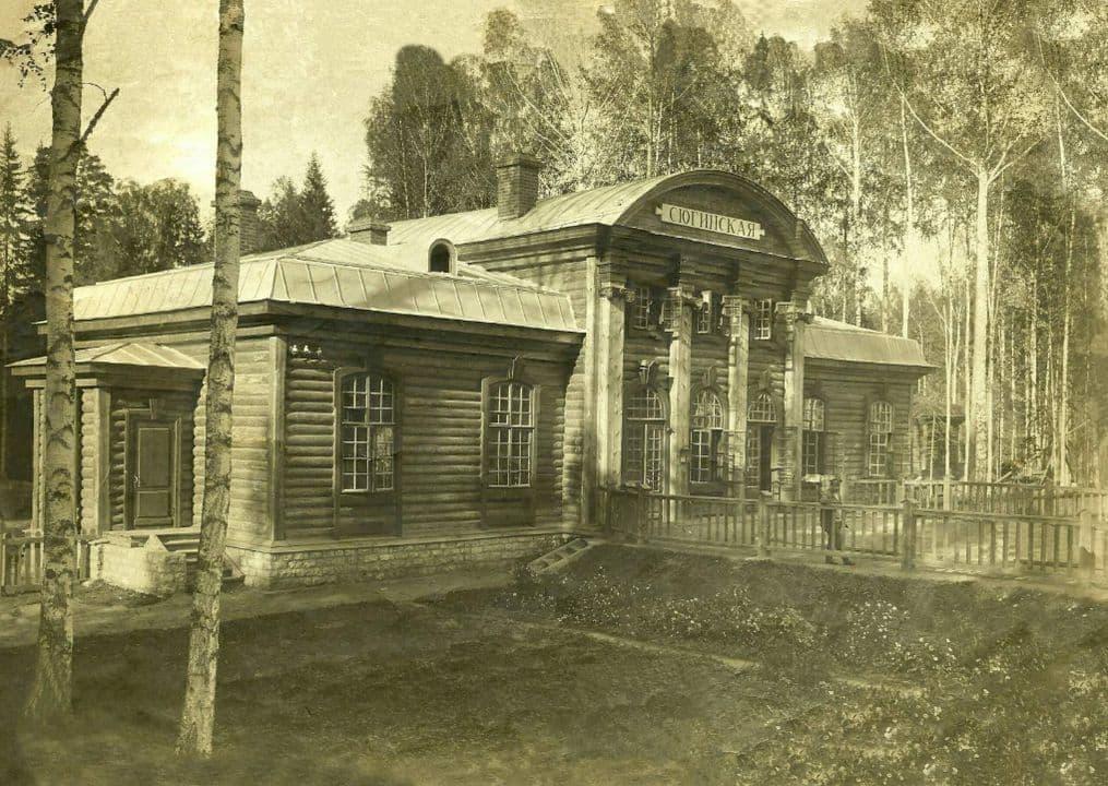 Вокзал железнодорожной станции Сюгинская в годы Первой Мировой и Гражданской войн. Фото: начало 20 века, из фондов Можгинского Краеведческого музея