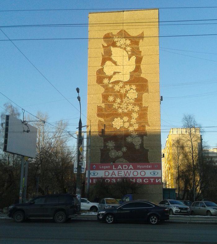 Дом ул. Восточная 2. Ижевск. Фото: 17.11.2020 14:53. ДВА.