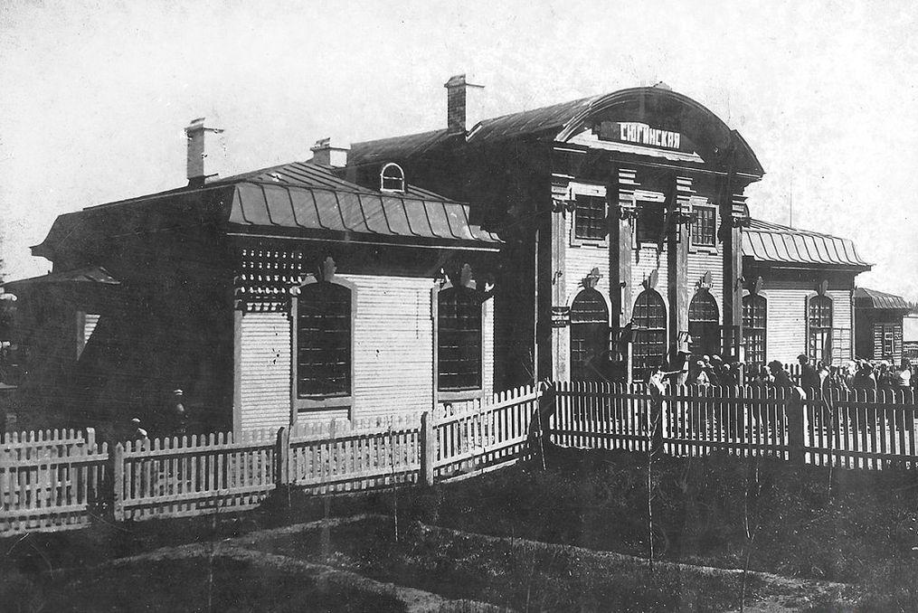 Можга. Железнодорожная станция Сюгинская.