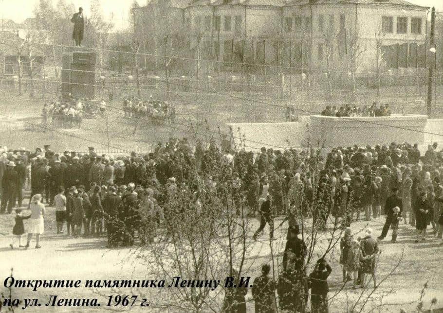 Открытие памятника В.И. Ленину по улице Ленина г. Можга. Фото: 1967 г