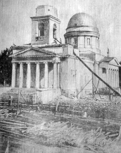 Разрушенный Александро-Невский собор. 1929 г.