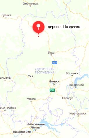 Деревня Роздеево на карте. Удмуртия.