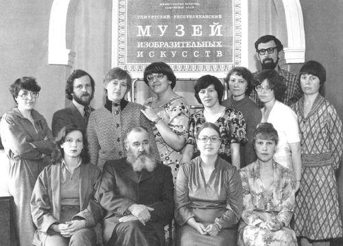 Первый состав коллектива музея изобразительных искусств. Ижевск. 1981 год.