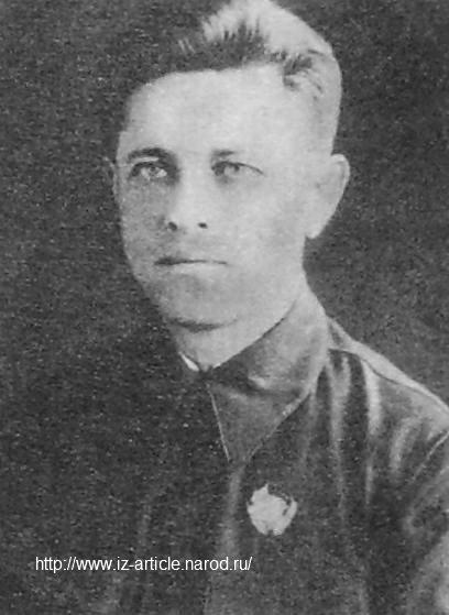 Остроушко И.А., директор завода №71 (Ижевск) в 1941-1945 гг.