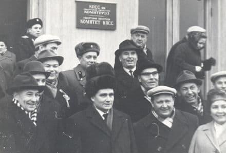 Первые лица республики фотографируются перед началом первомайской демонстрации. 1963 год.