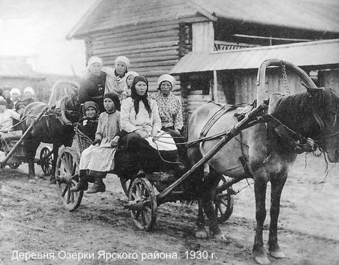 Деревня Озерки Ярского района. 1930 год