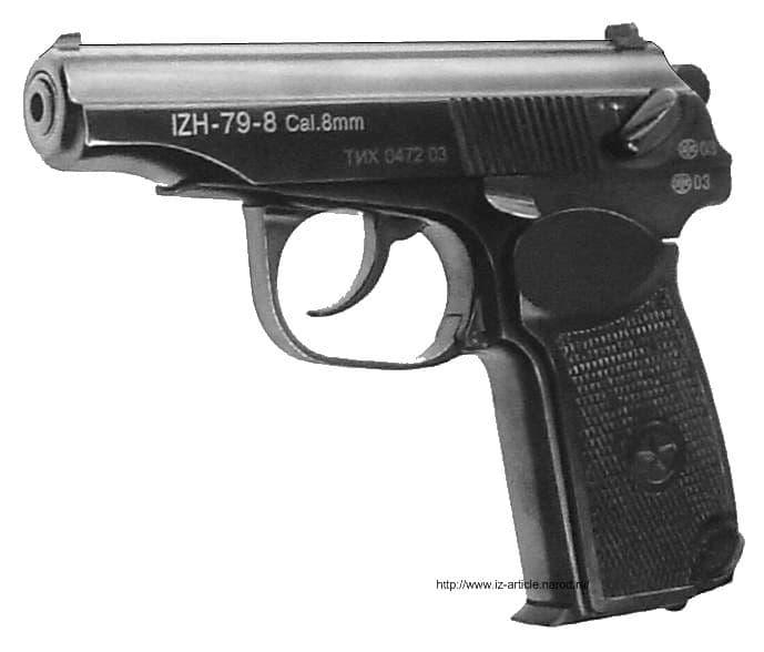 Газовый пистолет пистолет ИЖ-79. Оружие Ижевска.