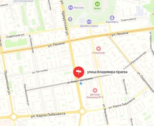 Улица Краева Ижевск. 2020. ДВА
