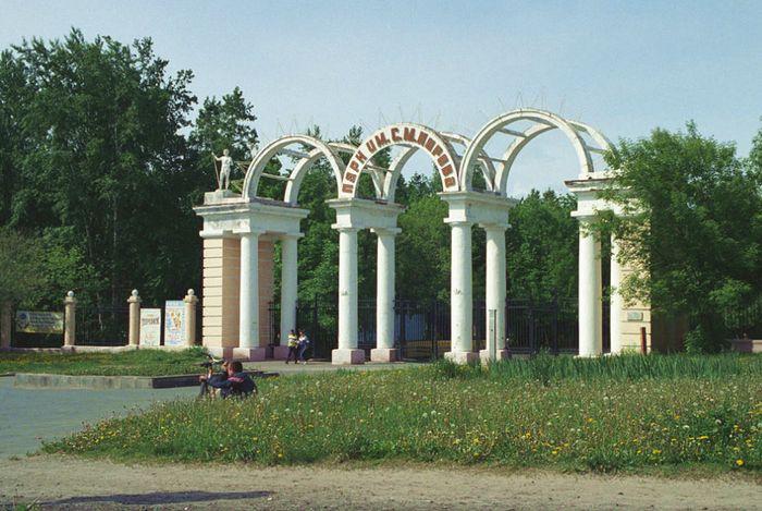Входная группа в Парк Кирова, 2001 год. Ижевск.