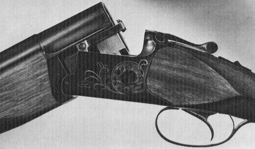Центральная часть ружья Иж-39Т в раскрытом виде.
