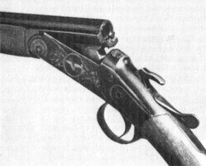 Одноствольное охотничьё ружьё модели Иж-5