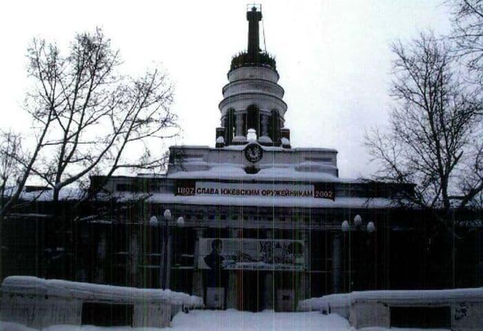 Башня Ижмаша.