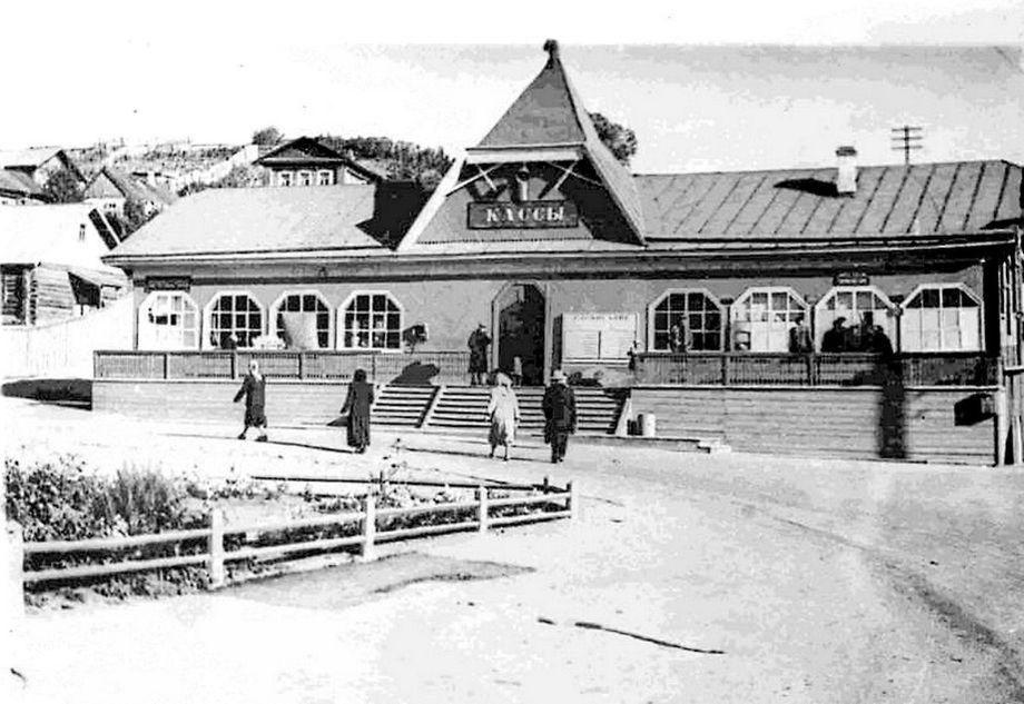 Сарапул. Речной вокзал.