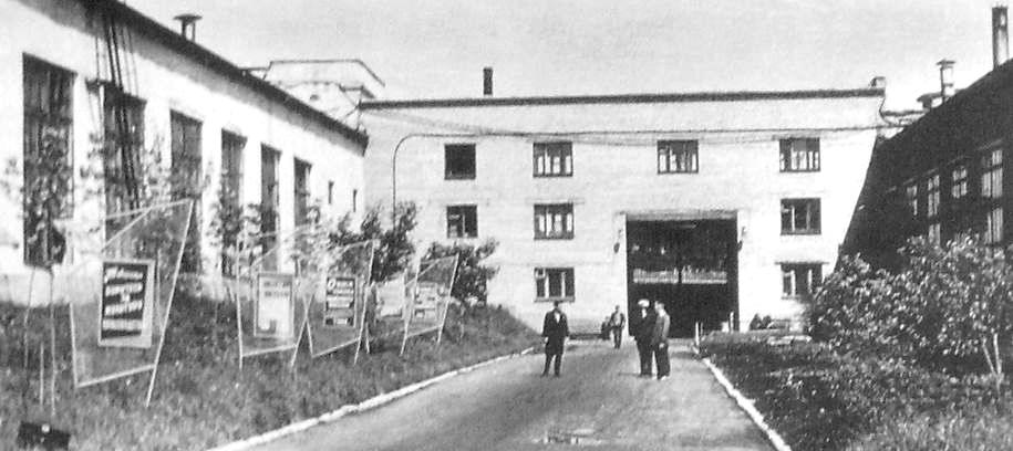 Государственный подшипниковый завод №13. 1968 г.