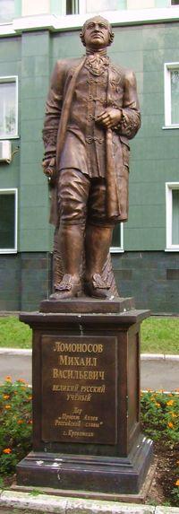 Памятник Михаилу Ломоносову в Ижевске.