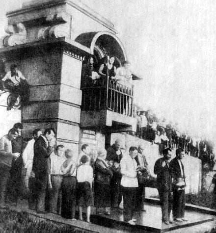 Коммунистическая часовня, 1930 г. Ижевск.