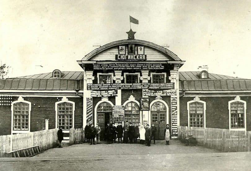 Железнодорожный вокзал станции Сюгинская. Фото: 1935 год. Можга.