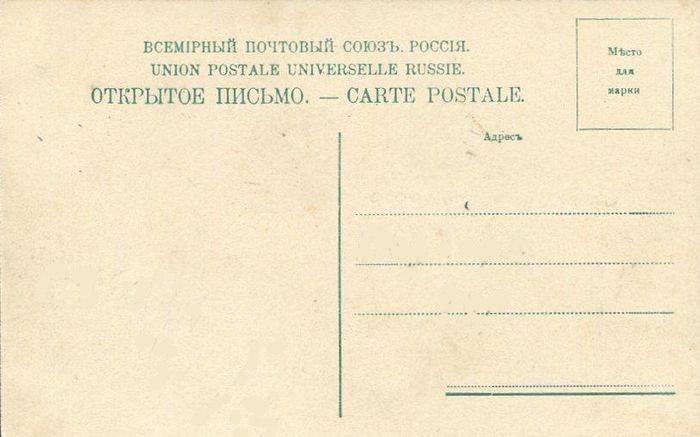 Почтовая карточка. На реке Кама. С. и пристань Гольяны.