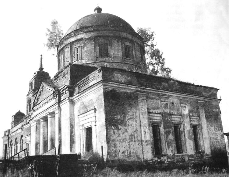 Мазунинская церковь. Сарапульский район Удмуртия.