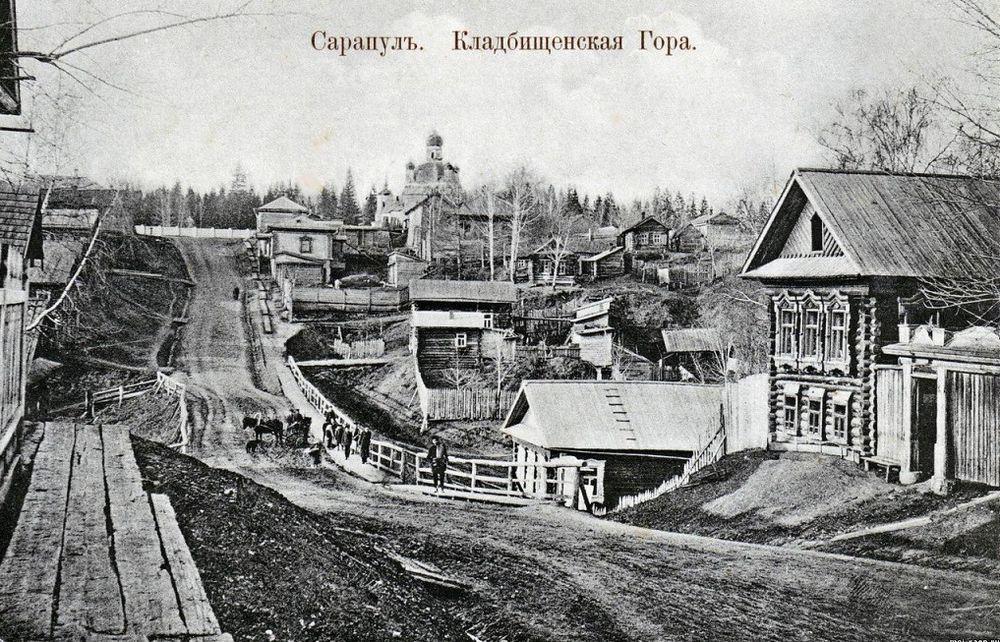 Вид на Кладбищенскую гору. Старый Сарапул.