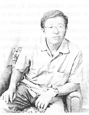 Герман Алексеевич Ходырев