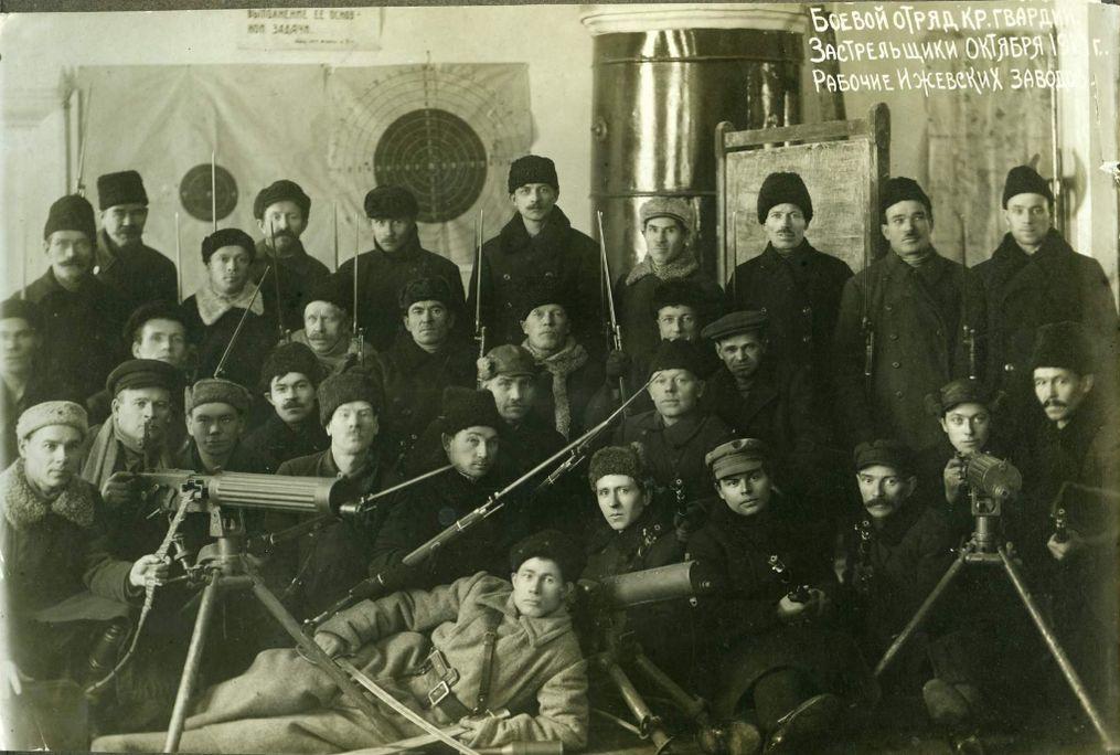 Боевой отряд Красной гвардии Ижевского завода в Октябре 1917 года Фото: из фондов Национального музея УР имени Кузебая Герда.
